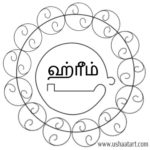 rp_Navagraha-Kolam_Tuesday2.jpg
