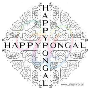 Pongal Kolam 3